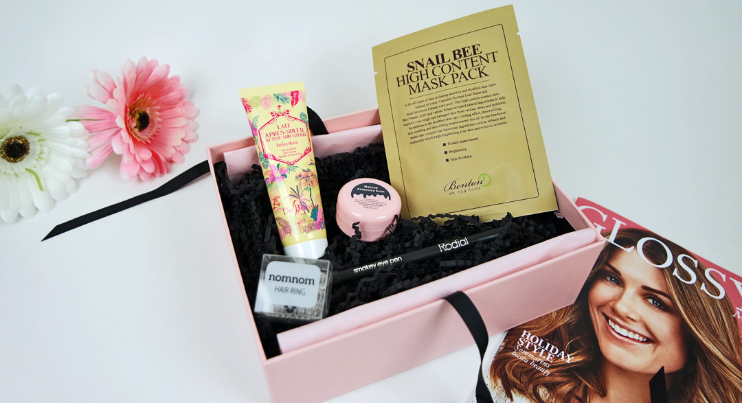 Glossybox Travel On Juli 2016